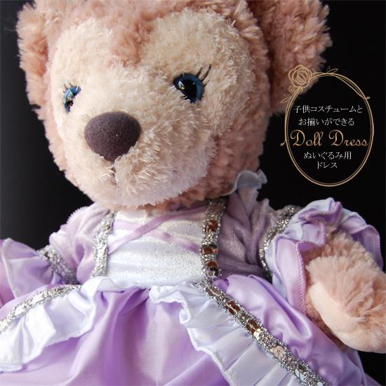 doll11rap1[1]