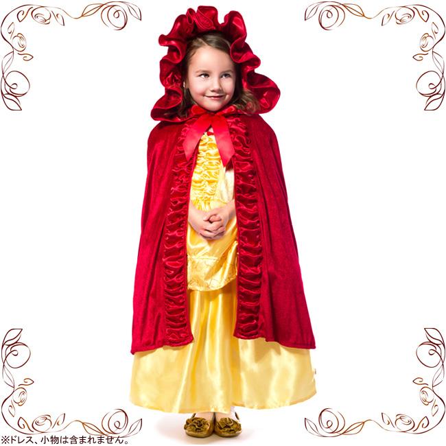 82747cf14a786 <デラックス プリンセス・ロングケープ 赤>∥子供用プリンセスドレス・ディズニーコスチューム販売店 リトルプリンセスルーム