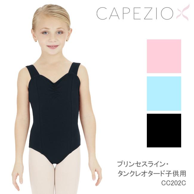 88868c963210a カペジオ(Capezio)プリンセスライン・タンクレオタード子供用 CC202C ...
