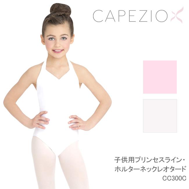 1d7a6d92d36cd カペジオ(Capezio)子供用プリンセスライン ホルターネックレオタードCC300C>
