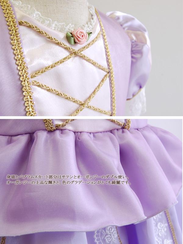 身頃とぺプラムスカート部分はサテンとオーガンジーのダブル使い。 オーガンジーの上品な輝きと、色のグラデーションがとても綺麗です。