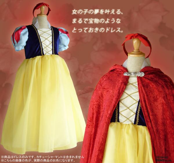 女の子の夢を叶える、まるで宝物のようなとっておきのドレス。