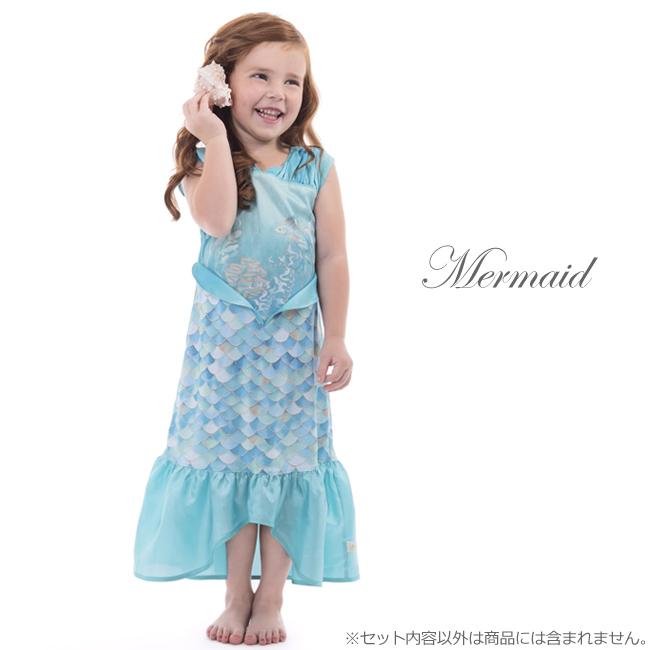 d1df2850bd8fe <マーメイド エメラルド>∥子供用プリンセスドレス・ディズニーコスチューム販売店 リトルプリンセスルーム