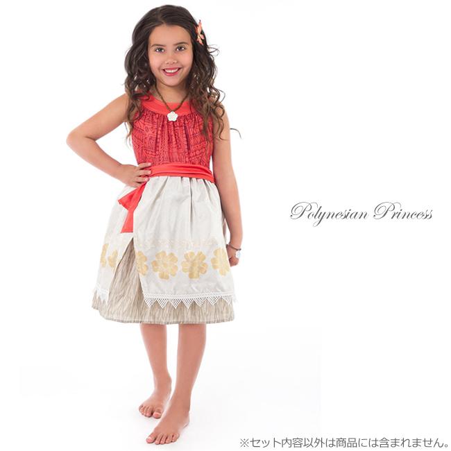 c935ef0c1f72e  子供用プリンセスドレス  コスチューム衣装 モアナと伝説の海のモアナみたいなワンピースコスチュームドレス☆お花のヘアピン付き