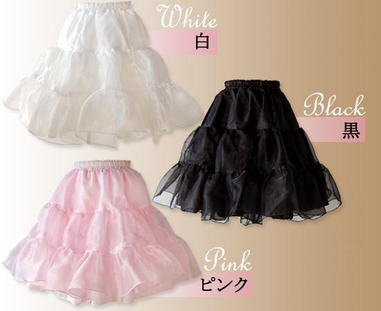 お色は白、ピンク、黒の全3色
