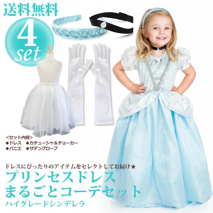 ce5e95dd699ef 5~7歳サイズ・7~9歳サイズのドレスにはこちらが付きます。 ☆サイズ☆ みらくるパニエ  エアリー:総丈約47cm・胴囲約50cm(~70cm位まで伸びます)
