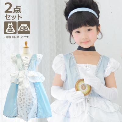 1565c2b7ace3c プリンセスドレス、パニエのお得なコーデ2点セット☆テーマパークへのお出かけやハロウィンに♪クリスマスプレゼントにも! <プリンセスドレス  パニエ付き2点セット ...