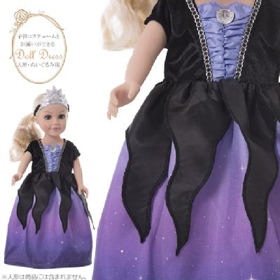 104b8fa3e5cf3 世界の童話「人魚姫」∥子供用プリンセスドレス・ディズニーコスチューム ...